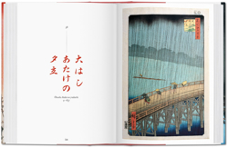 Picture of Hiroshige. One Hundred Famous Views of Edo