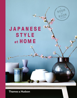 Изображение Japanese Style at Home