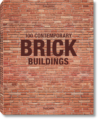 Изображение 100 Contemporary Brick Buildings